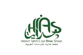 Hedayet Institute for Arabic Studies